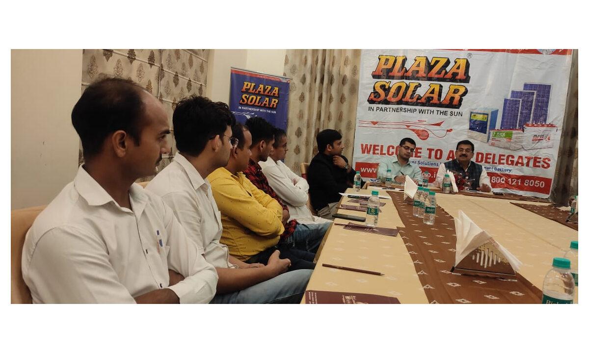 Plaza Solar Get Together Haryana